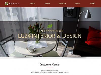 LG24 홈페이지